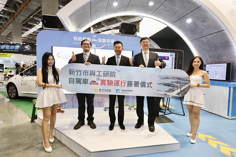 經濟部技術處處長羅達生(右一)、台灣車輛移動研發聯盟(mTARC)主委胡竹生(左一)與新竹市長林智堅(中)合影。
