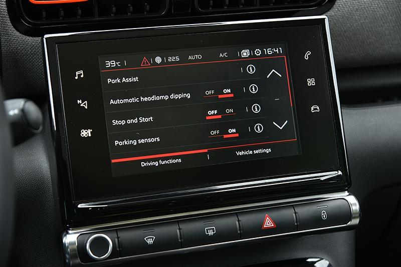 7吋觸控螢幕掌管全數車輛設定功能,介面和現有Citroen車款相同。