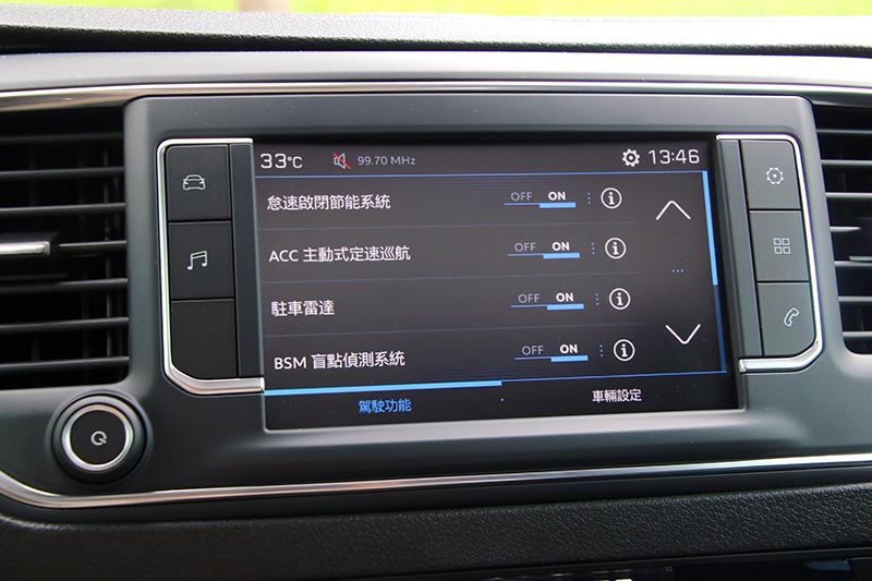 Traveller 樂活版〈5米3〉亦配有完整地主動安全科技。