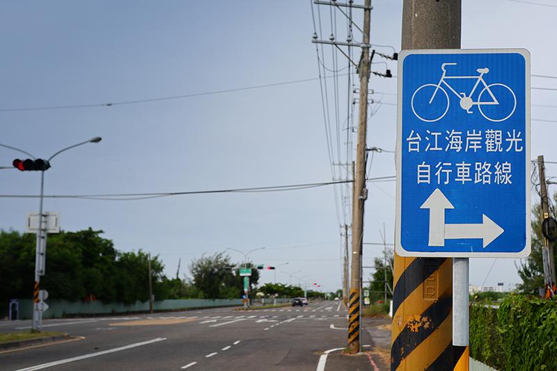 選擇騎台江的理由之一是沿途幾乎完全平坦無起伏,最適合我們這種單車幼幼班逛大街。
