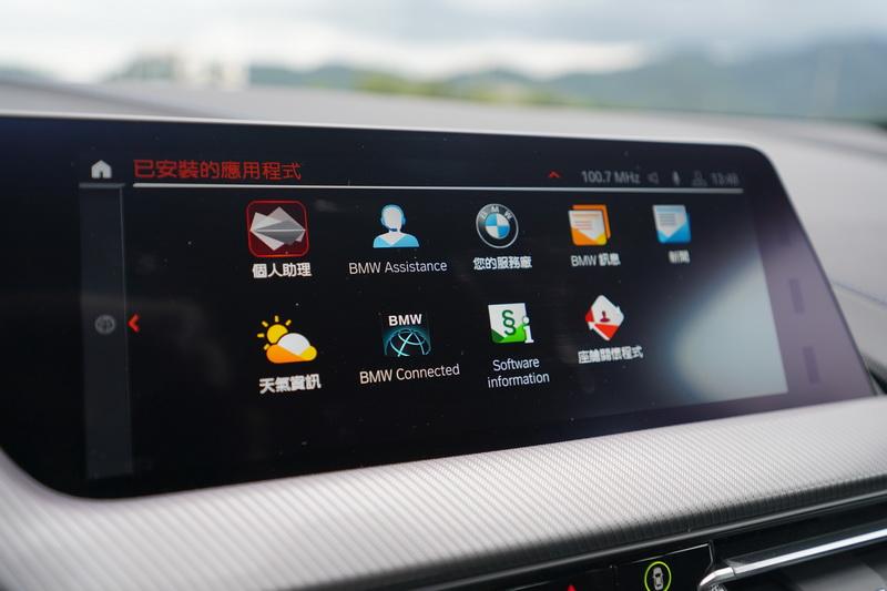 iDrive系統升級至7.0版本後,使用者可透過聲控或觸控方式使操作更為簡便