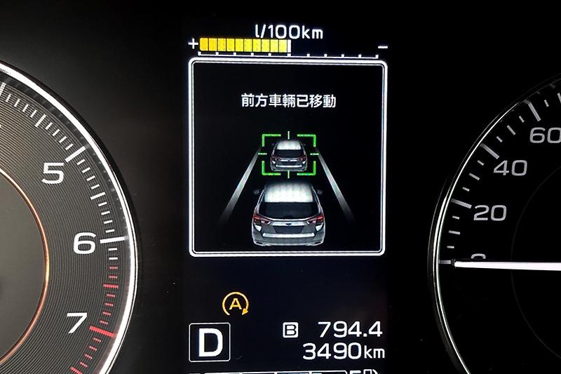 LVSA前車駛離警示系統會貼心提醒前車已離去請加速跟上車流。