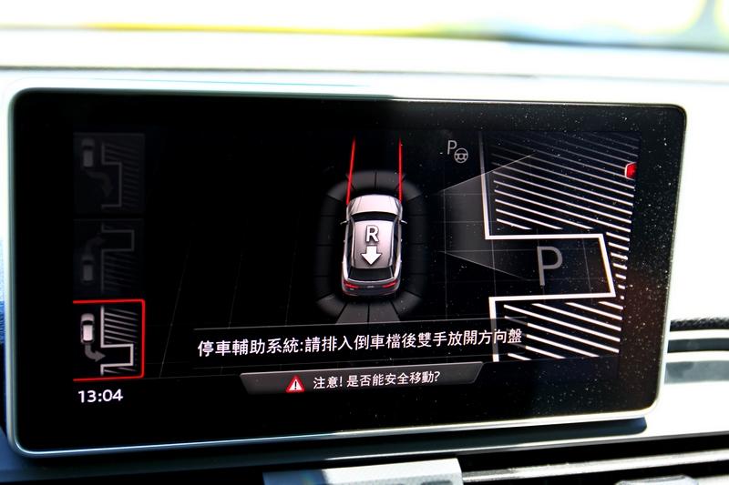 智慧停車輔助套件能協助不善停車的人順利停好車。
