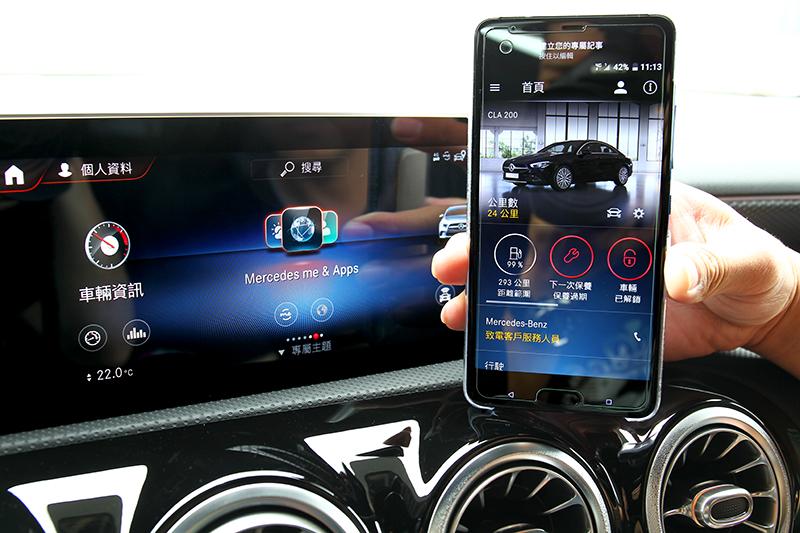 可透過專屬APP來檢視車輛的狀態、解鎖及啟閉車窗等功能