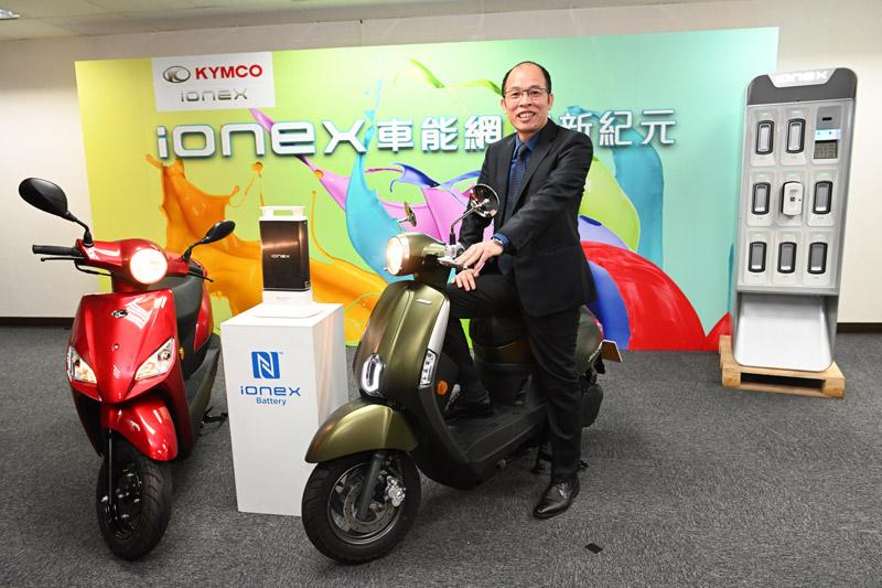 光陽集團KYMCO總經理王定義表示,要將Ionex車能網推向另一層次「AI級Ionex車能網」。