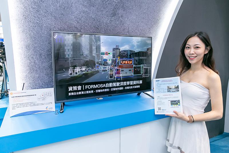 亮點展品-3-台灣行車影像資料庫與深度學習影像辨識引擎