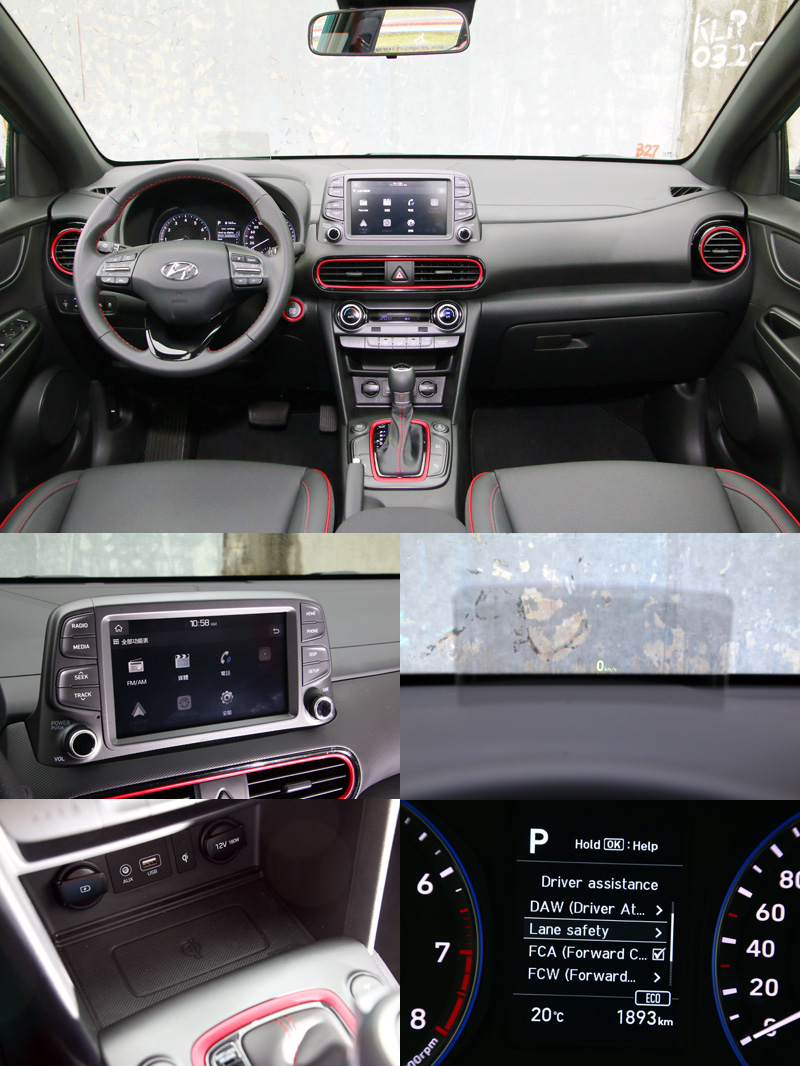 Kona為最新上市的車款,在配備豐富度上自然有優勢,獨配有DAW駕駛疲勞警示系統與LKA車道偏移輔助系統,但價格相對也較高,而且少了ACC主動巡航系統有些可惜。