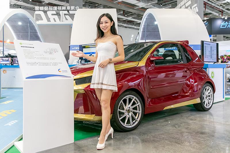 亮點展品-7-微型車輛底盤結構