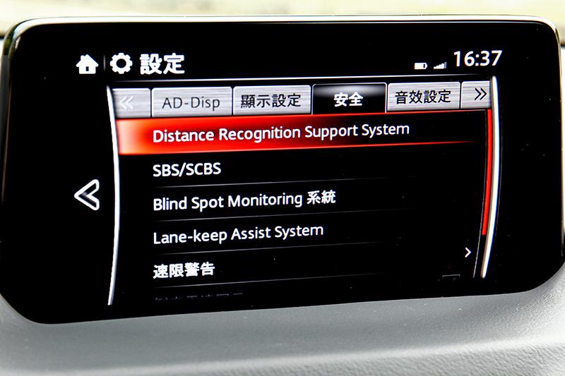 新年式CX-5新增SCBS前行煞車輔助系統。