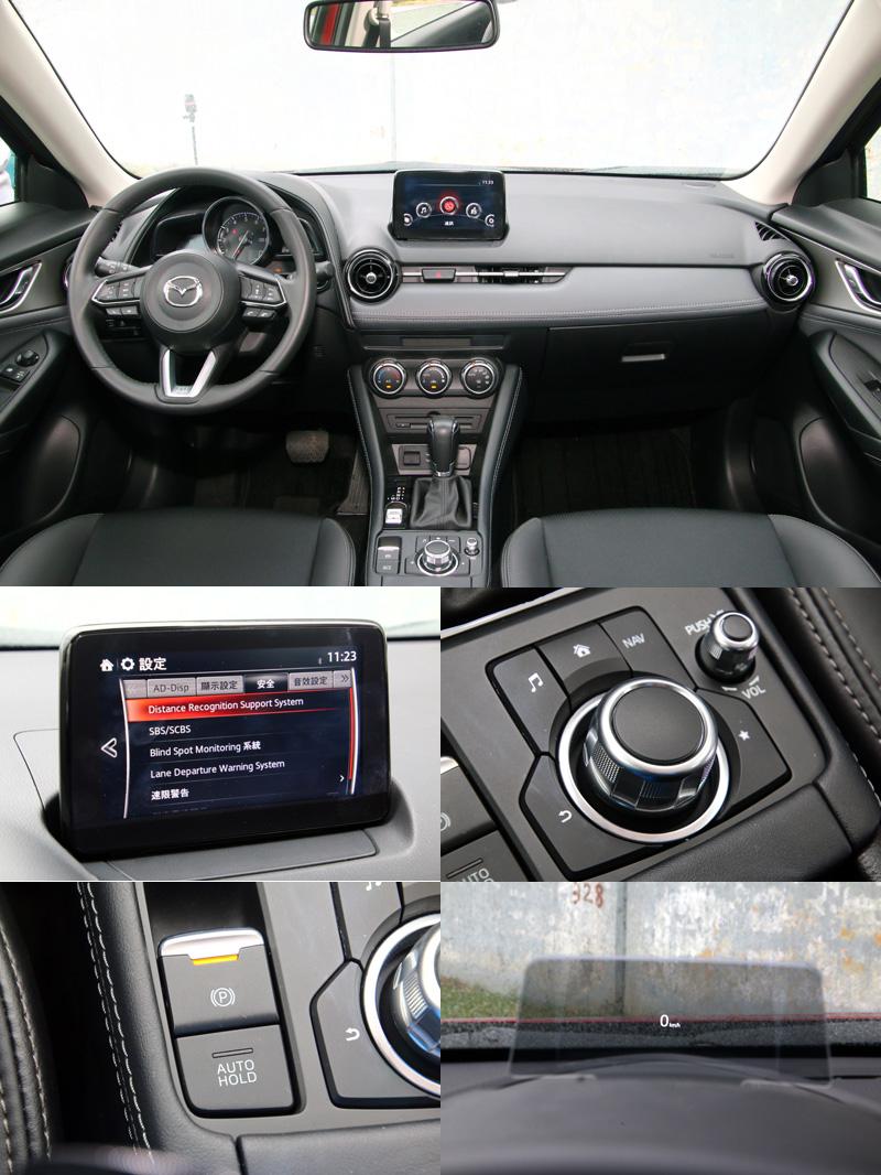 隨著年式不斷更新,CX-3在配備豐富度上並不下於Kona,配有Kona缺乏的全速域ACC主動巡航系統與EPB電子手煞車 (附 Auto Hold 功能),而且在車內質感鋪陳上向來領先同級對手。