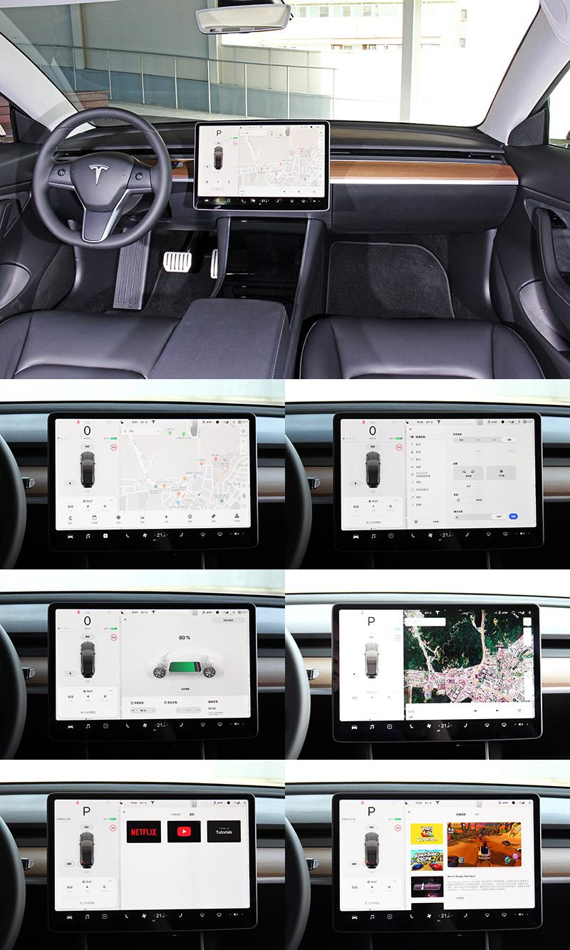 Model 3的座艙比起兩位同門師兄更為簡潔,完全取消儀錶板,幾乎包含車輛調整、衛星導航、車輛資訊與網路娛樂等所有操作介面全整合在中央15吋觸控螢幕內。