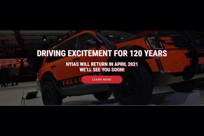 紐約車展宣布延至2021年4月舉辦。