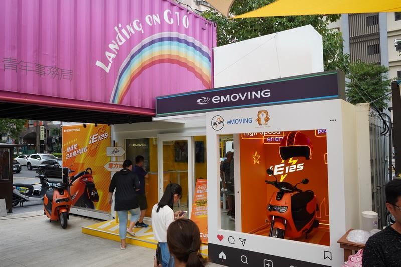 原廠在北、中、南各地舉辦試乘會讓民眾體驗emoving iE125的魅力