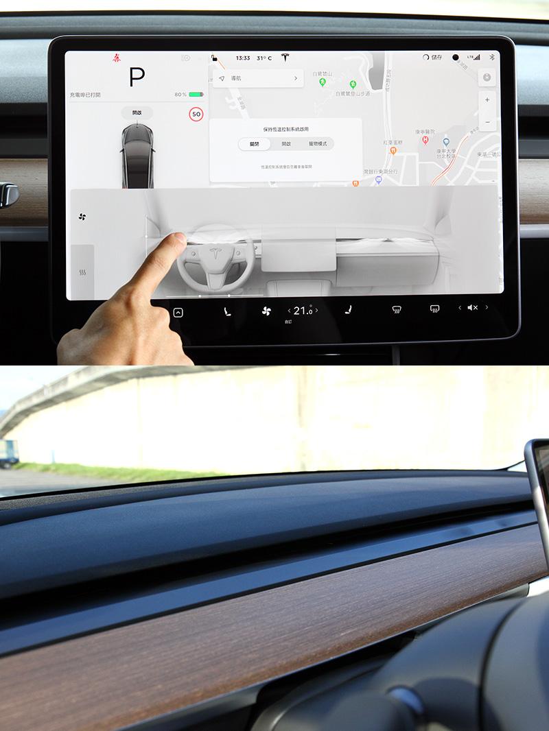 Model 3簡潔到連空調出風口都隱藏在中控台下緣,方向調整也整合在中央螢幕中。
