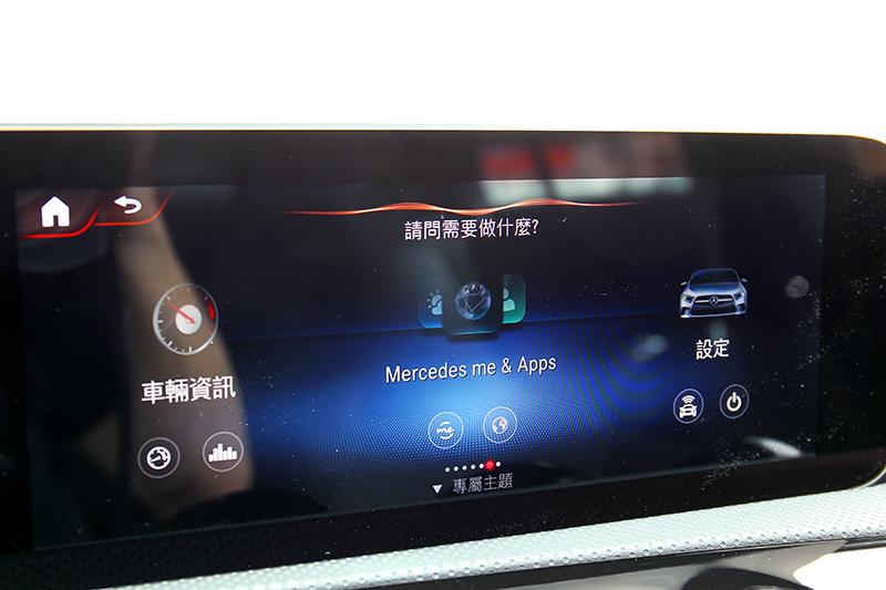 可語音聲控的MBUX智能多媒體系統為全車系標配
