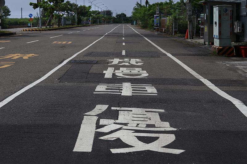 由於本地路大車少,不少路段擁有這般寬敞的機慢車道可以讓你慢騎慢活慢遊。
