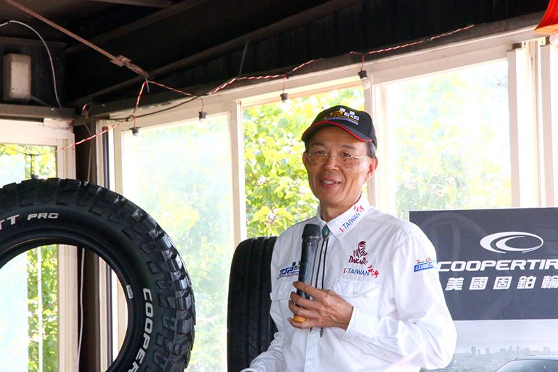 台灣教父級車手陳和皇亦為「Cooper Tires固鉑輪胎」的愛用者,在「和田企業有限公司」還未代理引進前,就自行自國外購入使用,除其擁有的多輛SUV與越野車都使用「Cooper Tires固鉑輪胎」外,參加達卡大賽與亞洲阿拉力賽也都是用該品牌輪胎,對其耐用性尤其讚譽有加。