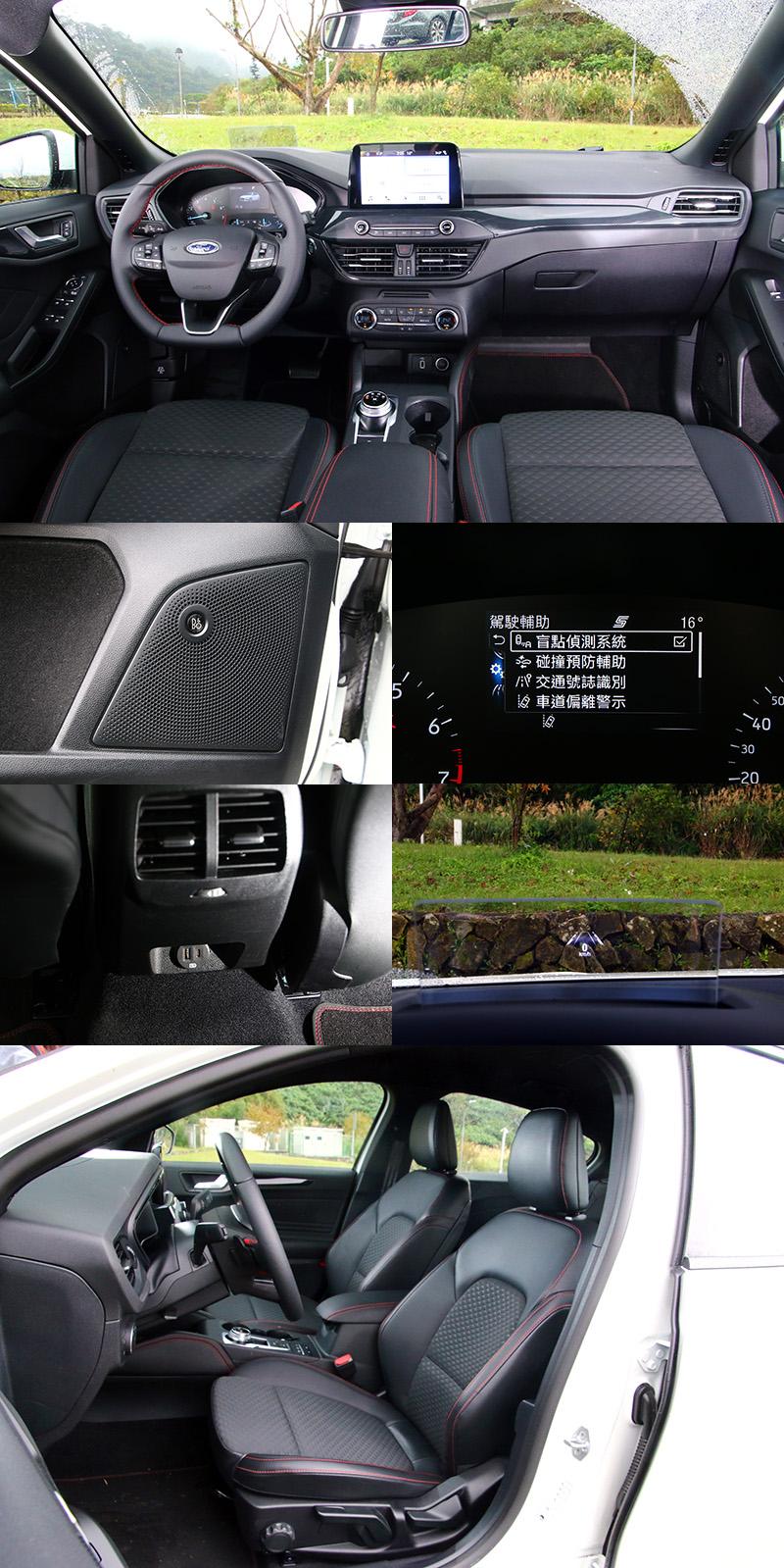 Focus ST-Line Lommel除了配置眾人所期盼的多連桿後懸吊,在其他配備上與Focus ST-Line完全相同,包括:達Level 2半自動駕駛標準的Ford Co-Pilot360全方位智駕科技輔助系統、B&O音響、抬頭顯示器、後座獨立USB插座等配備一應具全,可說是給足了誠意,真要挑毛病,唯獨車內飾板塑味較重。