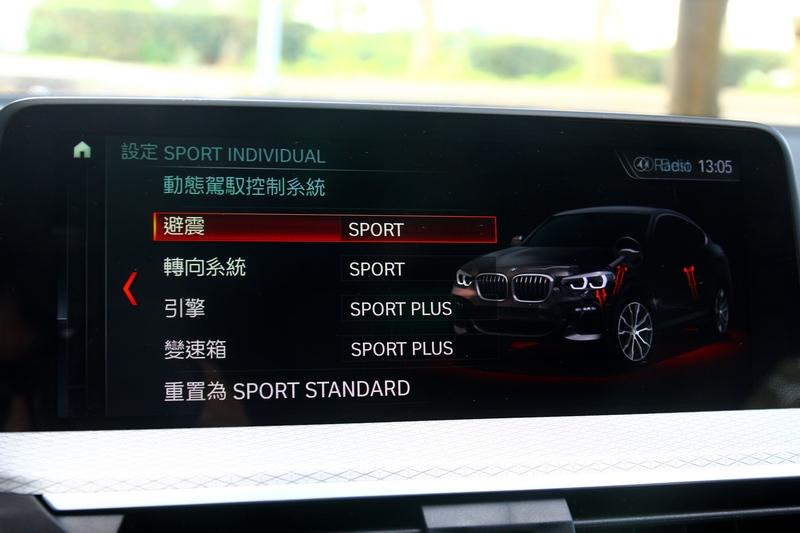 M款跑車電子懸吊系統與行車模式營造出如GT般的動態表現。