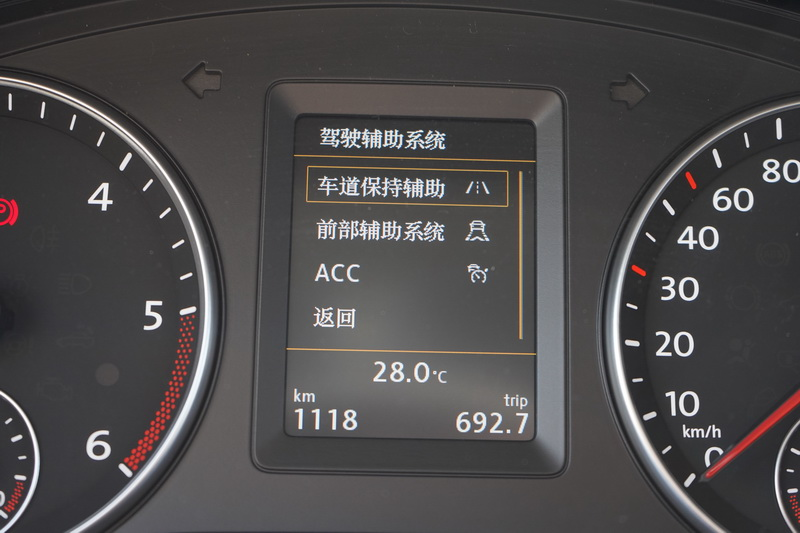 系統囊括有ACC、Front Assist、AEB、 Lane Assist、車道偏移警示、 Light Assist、 MCB、疲勞駕駛警示、 Parkpilot PDC、Rear Assist等功能