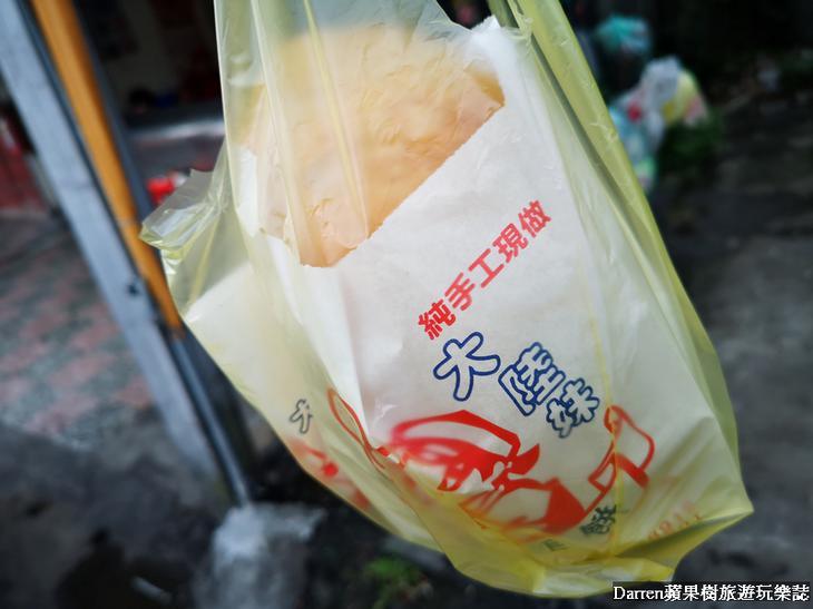大溪美食/大陸妹共匪餅/炸蛋麵包共匪餅