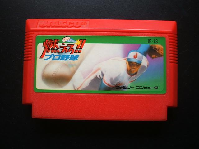<p>最常見的紅色《燃燒野球》卡匣。由於資料更新及Bug修正,後來也有較少數的黑色版本流通。</p>