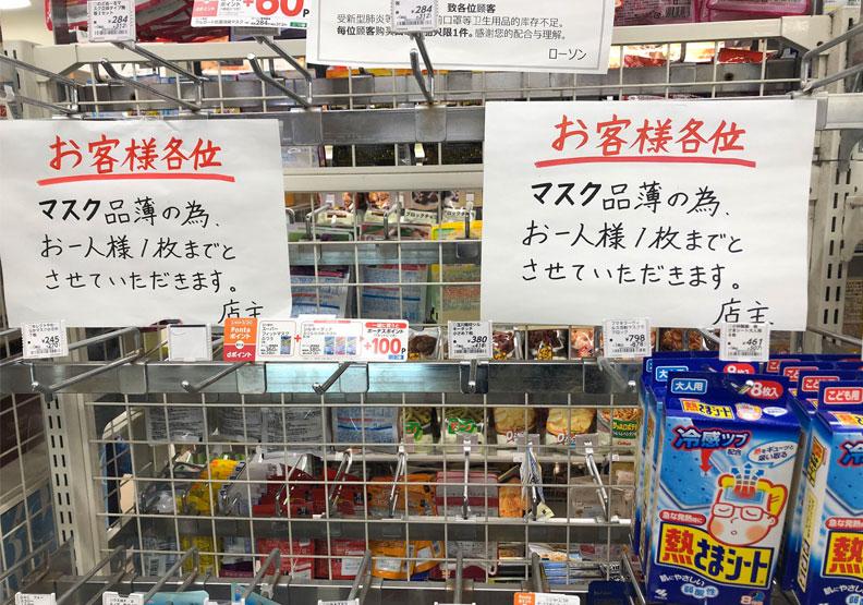 日本政府13日才下令增產口罩。取自@raratakase twitter