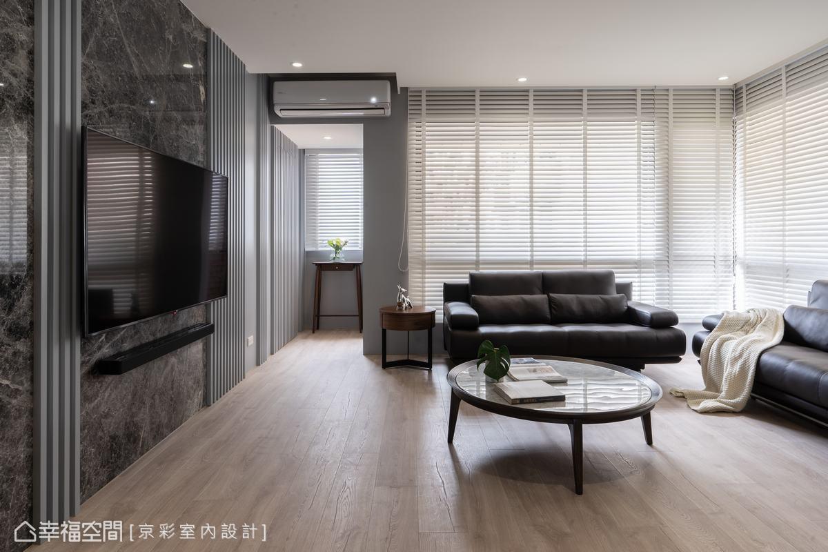 大面百葉窗的使用,削減過於刺眼的餘光,同時確保各個時段的合宜光控。