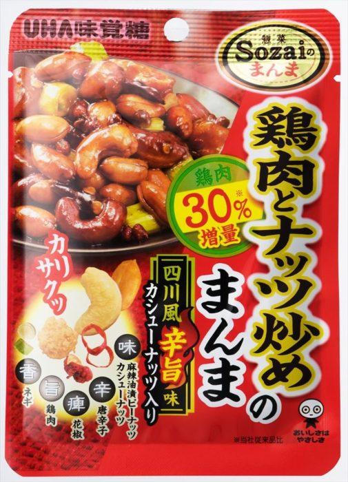 雞肉炒堅果