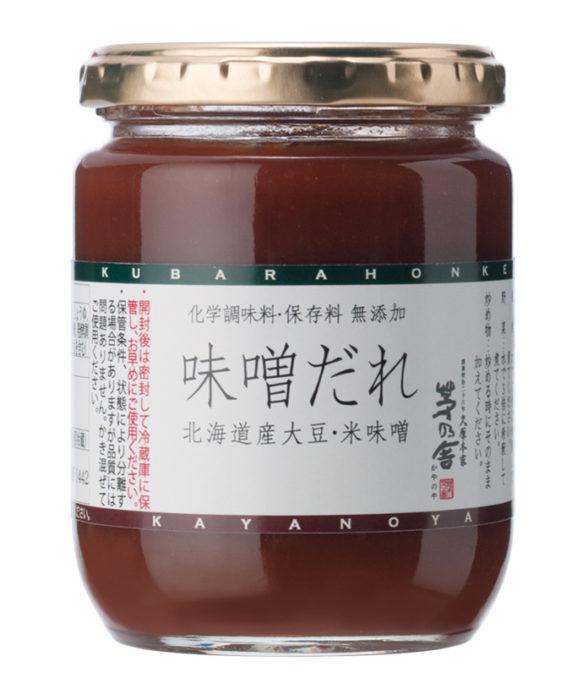 茅乃舍高湯味噌醬