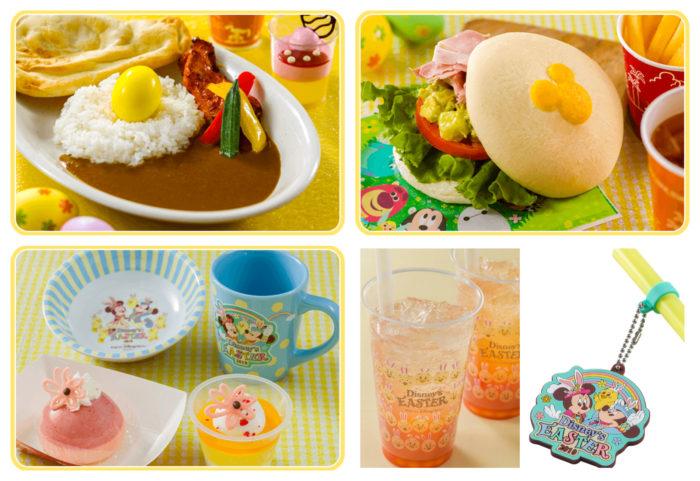 2019東京迪士尼海洋復活節活動美味餐點