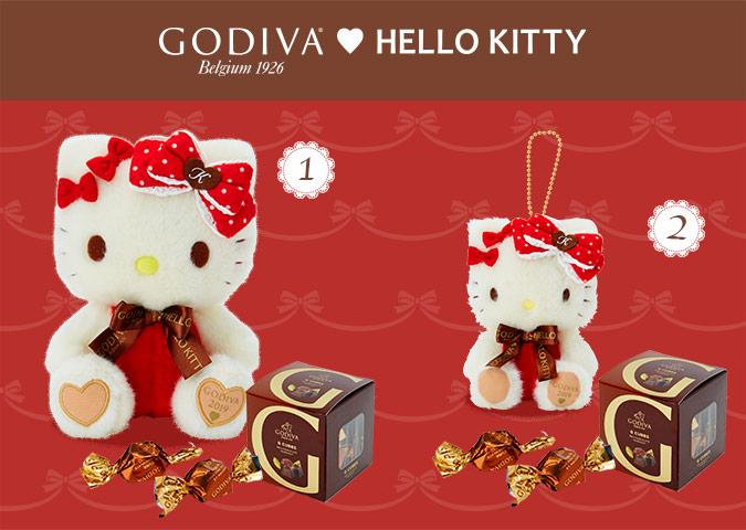 GODIVA & HELLO KITTY 巧克力禮盒