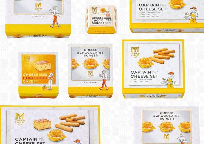 My Captain Cheese Tokyo包裝盒