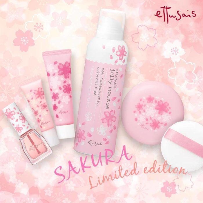 艾杜紗ettusais春季櫻花
