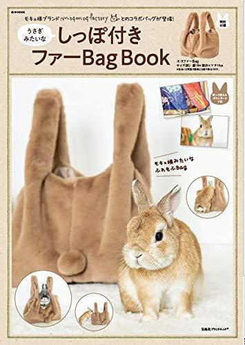兔子屁屁包封面