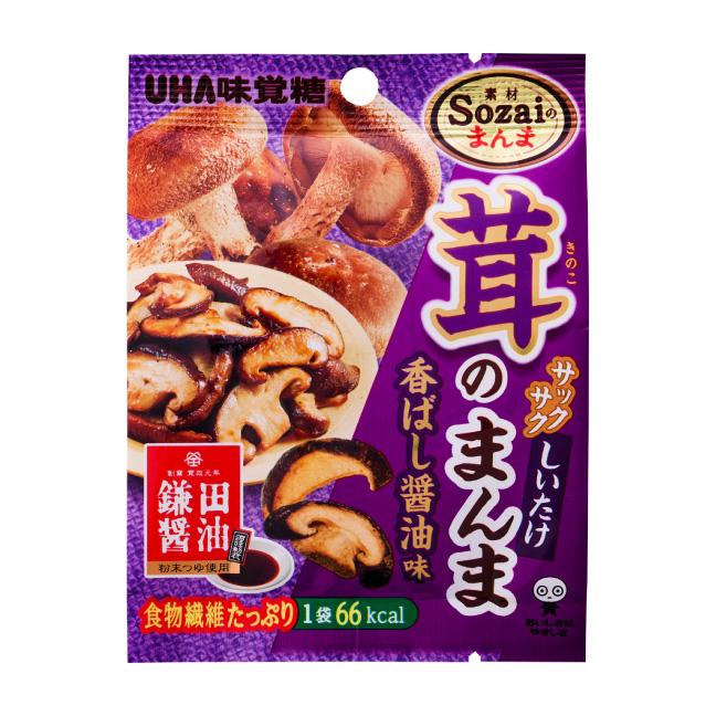 醬油味香菇片