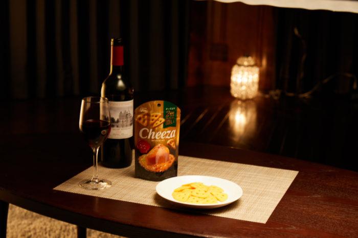 紅酒搭配起司脆餅形象照