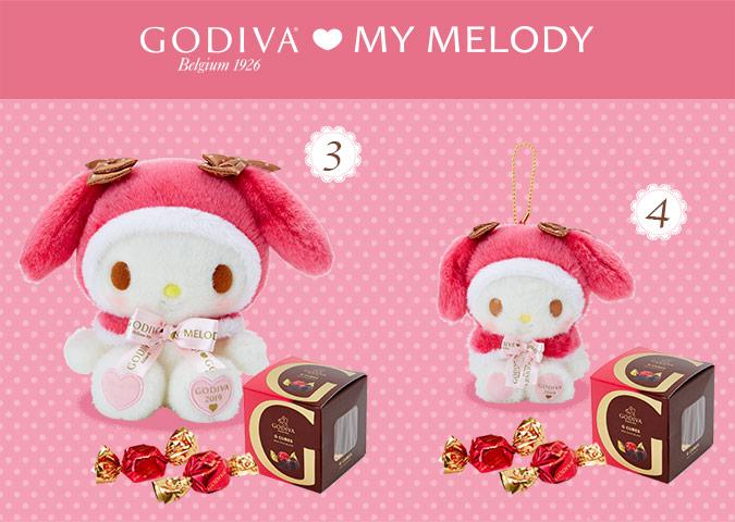 GODIVA & MY MELODY 巧克力禮盒