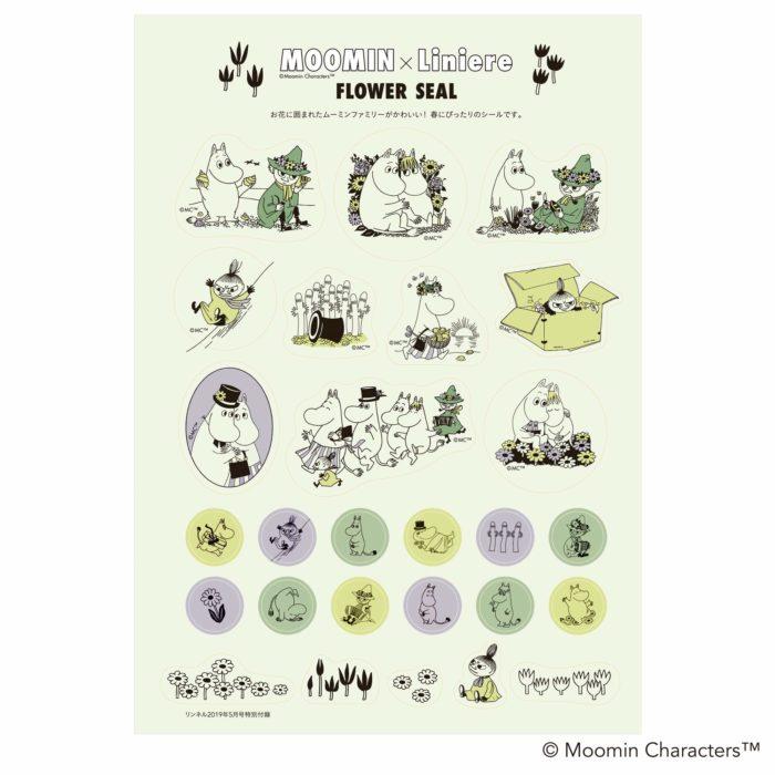 Moomin × marble SUD貼紙