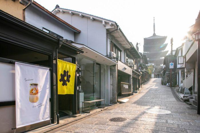 京 八坂布丁門口