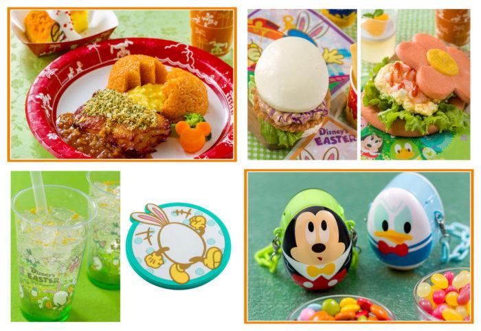 2019東京迪士尼樂園復活節活動美食與伴手禮