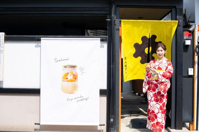 京 八坂布丁和服女孩示範照2