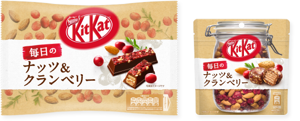 KitKat紅寶石巧克力