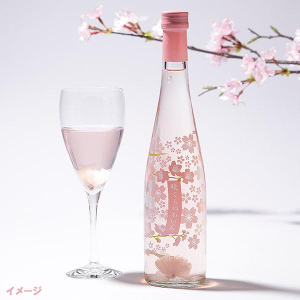 KALDI櫻花酒