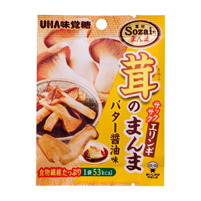 奶油醬油味杏鮑菇
