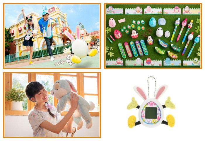 2019東京迪士尼樂園復活節活動販售商品
