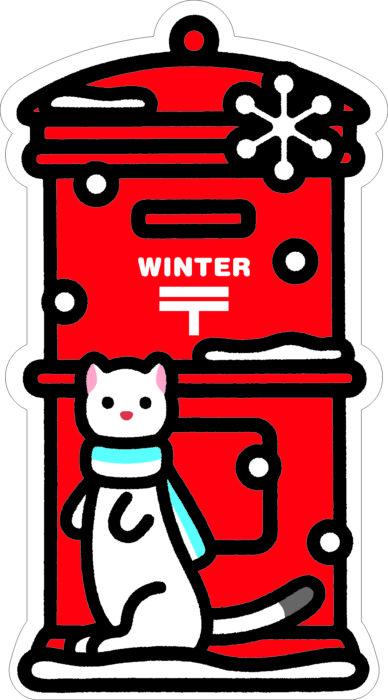 日本郵局冬季郵筒明信片2019