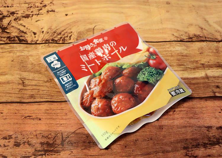 「國產雞肉的雞肉丸子」98日圓