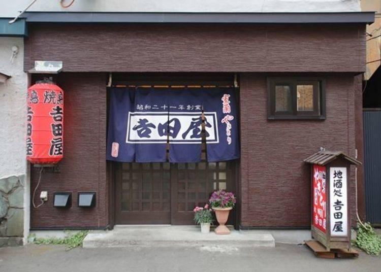 ▲店面雖然看起來很新,卻是歷史悠久的日式烤雞串店家。日式烤雞串類基本上都是由豬肉做成的。