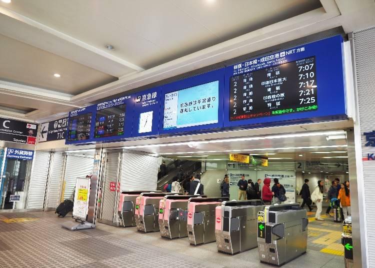 京急線品川站[KK01]高輪口